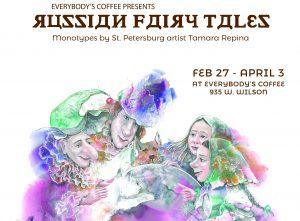 Russian Fairy Tales art by Tamara Repina